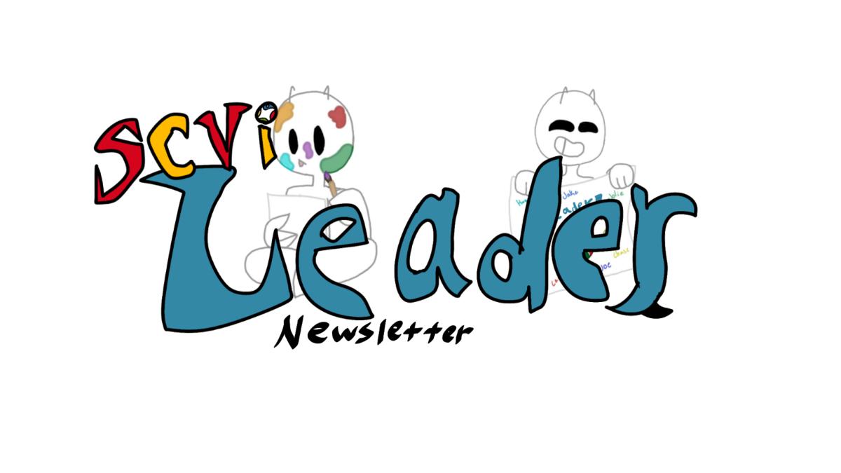 SCVi Leader newsletter logo